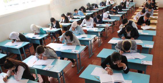 ОРТ будут сдавать 41 тысяча 727 выпускников