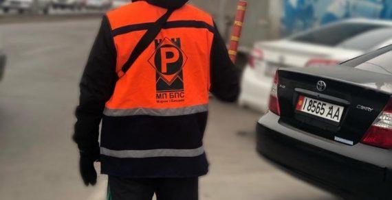 В Бишкеке заработали муниципальные парковки