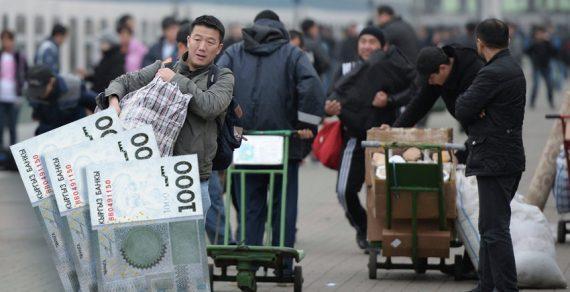 Замесяц объем переводов отмигрантов снизился на13процентов
