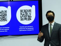 В Бишкеке презентовали приложения iGov и Sanarip ID