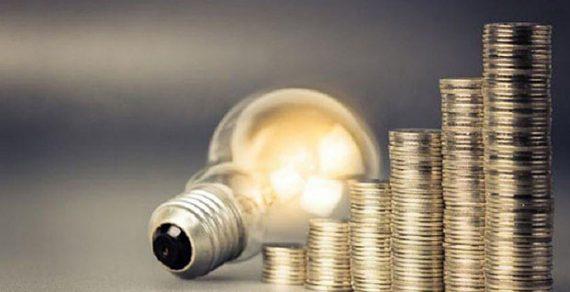 Тарифы на электроэнергию для населения повышаться не будут