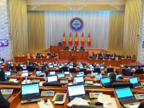Жогорку Кенеш одобрил снижение избирательного порога на выборах до 7%