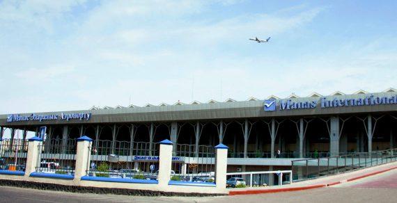 Аэропорты Кыргызстана готовы квозобновлению внутренних рейсов