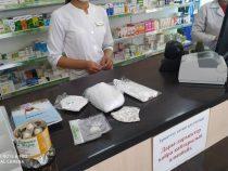 ГСБЭП проводит рейды по аптекам страны