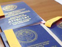 В Кыргызстане все выпускники классов получили аттестаты