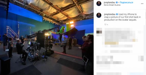Съемки фильма «Аватар-2» возобновлены