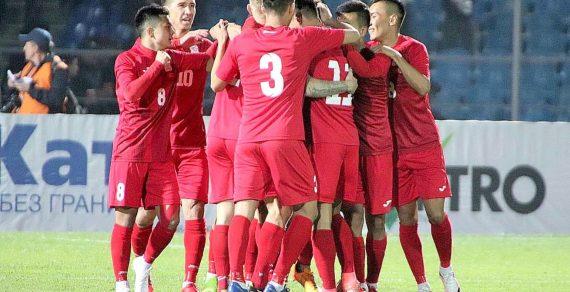 Сборная КР по футболу сохранила 96 место в рейтинге ФИФА