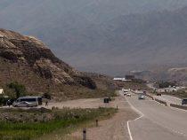 Въезд в Иссык-Кульскую область осуществляется без проблем