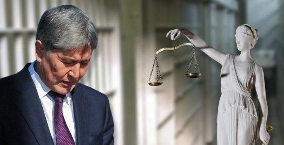 Суд признал  Алмазбека Атамбаева виновным в коррупции
