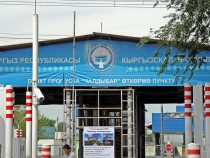 КПП «Чалдыбар-автодорожный» возобновил работу