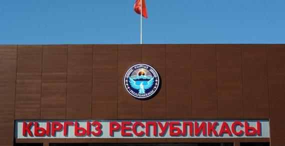 Сегодня возобновил работу КПП «Кен-Булун»