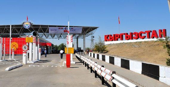 Обстановка в пунктах пропуска на кыргызско-казахской границе стабильная