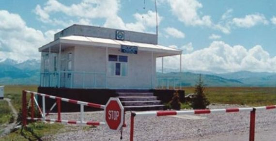 КПП «Каркыра-автодорожный» готовят к открытию
