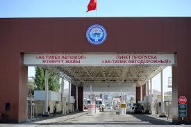 На кыргызско-казахской границе построят новый мост