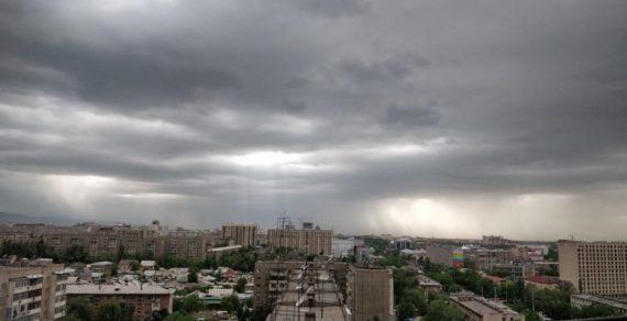 В Кыргызстане ожидаются ливни