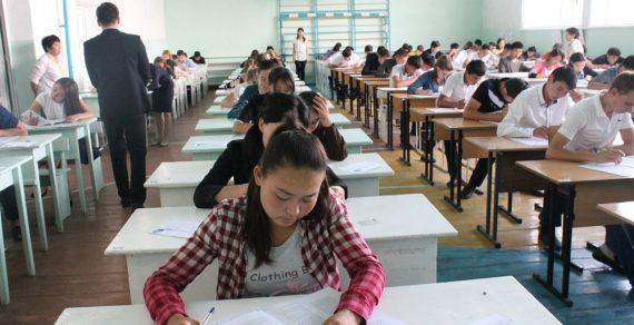 ОРТ в Кыргызстане проведут с соблюдением всех санитарных норм