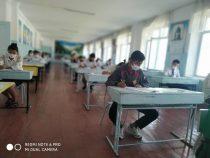 Выпускники Кыргызстана сдают ОРТ