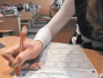 Поздний тест ОРТ планируется провести 11 и 12 июля