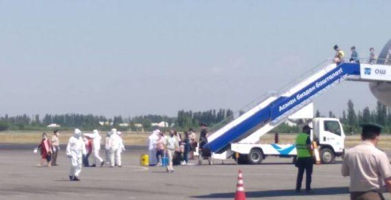 В Ош из Москвы прибыли 355 кыргызстанок