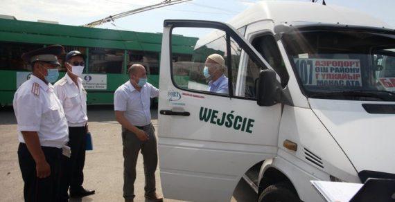 В Оше проверяют маршрутные такси на соблюдение санитарных норм