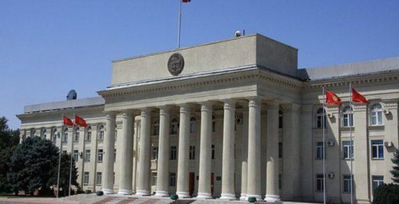 Правительство Кыргызстана в полном составе  отправлено в отставку