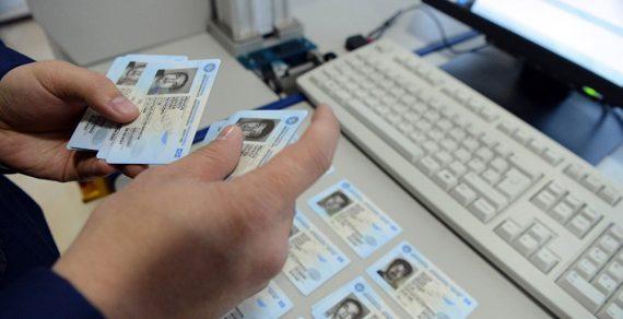 Стоимость биометрических ID-паспортов будет увеличена