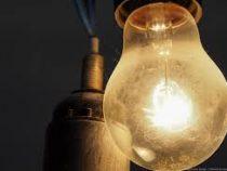 В Бишкеке и Чуйской области 17 июня не будет электричества