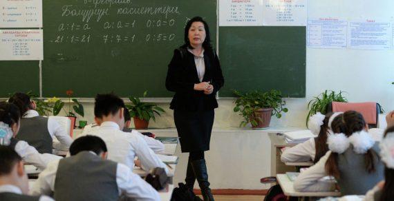 Бишкеку выделят 744 млн сомов на выплату зарплат и отпускных учителям