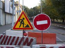 Движение транспорта по улице Усенбаева в Бишкеке временно ограничено