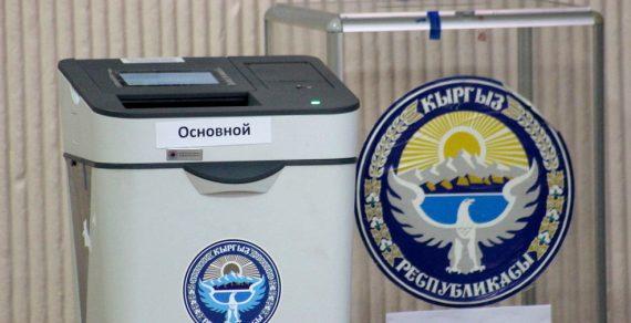 Вопрос о переносе парламентских выборов пока не поднимался