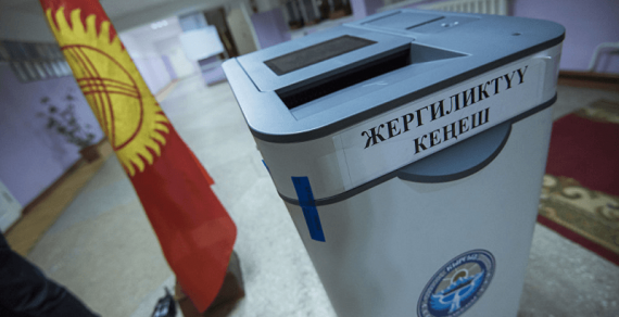 ЦИК пока небудет объявлять местные выборы