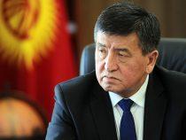 Вся официальная делегация Кыргызстана после возвращения из Москвы сдала еще один анализ на коронавирус