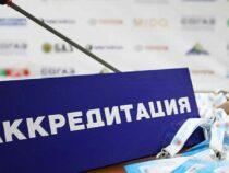 Для участия впредвыборной агитации ЦИК аккредитовал 210СМИ