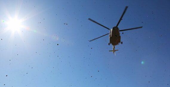 Своздуха над Кыргызстаном летательные аппараты химикаты не распыляют