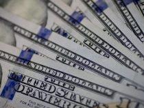 Большая часть донорских денег была направлена на бюджетные расходы
