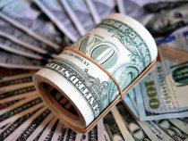321 млн долларов получил Кыргызстан от международных доноров