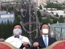 Японцев призвали не кричать на американских горках