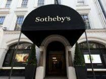 Sotheby's проведет первый аукцион с начала пандемии