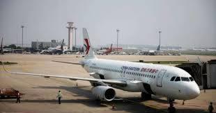 В Китае продают билеты на неограниченное число перелетов