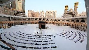 Беспрецедентный по своему формату хадж   начался в Саудовской Аравии