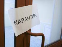 В Чуйской области вводятся карантинные ограничения