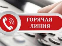 В Бишкеке количество звонков на линию «118» уменьшилось в три раза