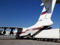 Правительство России выделило 165 млн рублей в помощь Кыргызстану