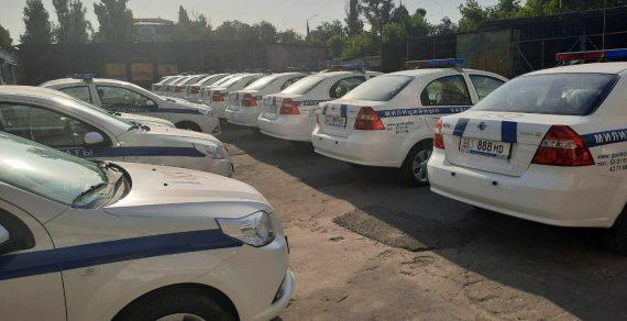 У патрульной милиции в Бишкеке появилось 20 новых авто