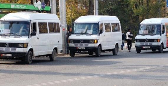 В Курман Айт  общественный транспорт в Бишкеке будет работать  утром и вечером