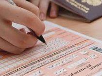Регистрация на поздний тест ОРТ пройдет с 6 по 10 июля