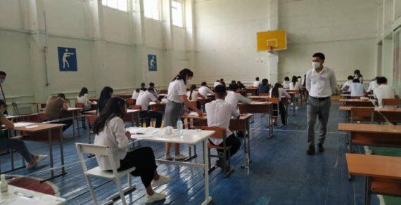 Высший балл ОРТ в этом году получила ученица средней школы Алайского района