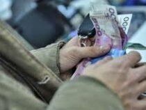 Пенсии кыргызстанцам будут выплачиваться своевременно