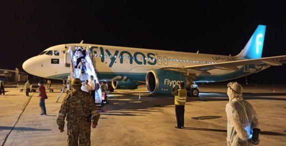 Из Саудовской Аравии прибыл 121 гражданин Кыргызстана