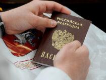 В России сегодня вступил в силу закон об упрощенном получении гражданства иностранцами